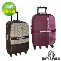 (Royal Polo 皇家保羅)   25吋  布箱混款加大六輪拉桿箱/行李箱/旅行箱