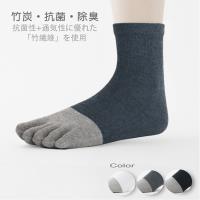 【老船長】(6002)奈米竹炭雙色五趾襪-12雙入-灰色