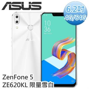 ASUS 華碩 ZenFone 5 ZE620KL 6.2吋 AI雙鏡頭智慧型手機 4G/64G 限量白色