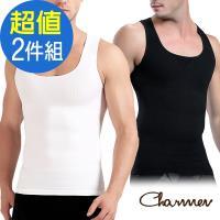 Charmen 男款升級加強版塑身背心 2件組