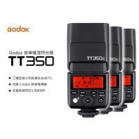 神牛迅麗Godox TT350F TTL機頂閃光燈 手動8級光感閃光燈 指數36 for Fuji ~開年公司貨