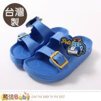 魔法Baby 童鞋 台灣製POLI正版波力款極輕拖鞋~sa91006