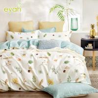 eyah 100%台灣製寬幅精梳純棉新式兩用被雙人床包五件組-純漢方小品