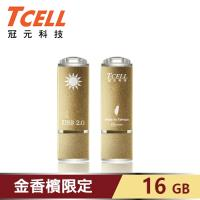 【TCELL 冠元】國旗碟 16GB 金色限定版