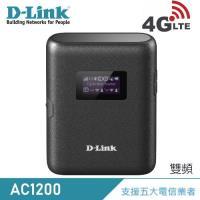 【D-Link 友訊】DWR-933(B1) 4G LTE可攜式無線路由器 【加碼送環保不銹鋼吸管】