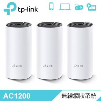 【TP-Link】Deco M4 Mesh 無線網狀系統路由器(3入) 【贈收納購物袋】