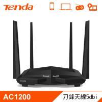 【Tenda 騰達】AC10 1200M 雙頻 Gigabit 路由器 幻影戰機 【加碼送環保不銹鋼吸管】