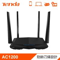 【Tenda 騰達】AC6 v2 1200M 雙頻高功率路由器 【贈飲料杯套】
