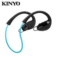 【KINYO】藍牙立體聲耳機麥克風(BTE-3665)