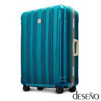 Deseno 酷比旅箱II 鋼琴鏡面 深鋁框 拉桿箱 旅行箱 28吋 行李箱 DL2616 綠金