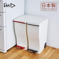 岩谷Iwatani 雙色曲線長型可分類腳踏垃圾桶(附輪)-33L