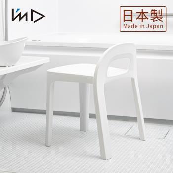 日本岩谷Iwatani RETTO高腳一體簡約室內穿鞋浴室椅凳