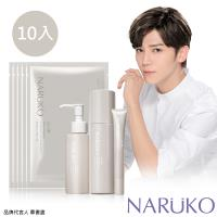 NARUKO 牛爾 白玉蘭鑽采超緊緻美白化妝水+乳液+維他命K眼霜+彈力面膜10入