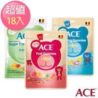 【ACE】好友分享系列 軟糖隨手包*18包 (水果*6+字母*6+無糖*6)