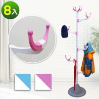 Abans-居家風新型專利360度旋轉活動式衣帽架-2色可選(8入)
