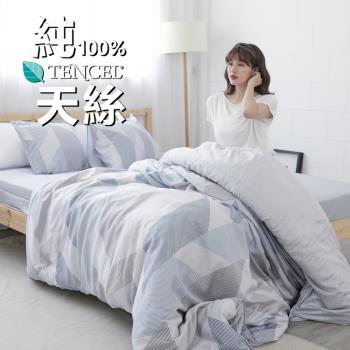 BUHO 100%TENCEL天絲床包枕套組-雙人加大(日光私居)
