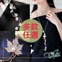 伊飾童話 精選珍珠水晶鑽花葉項鍊長鍊 多款可選