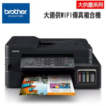 Brother MFC-T910DW 原廠大連供 雙面Wifi 傳真事務機