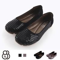 【88%】包鞋-絨面亮片鞋面 圓頭平底 舒適休閒鞋 OL通勤包鞋 娃娃鞋