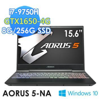 GIGABYTE技嘉 AORUS 5 NA 15.6吋電競筆電(i7-9750H/8G/256GSSD/GTX1650-4G/WIN10)