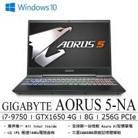 GIGABYTE技嘉 AORUS 5-NA 15.6吋獨顯電競筆電 i7-9750H/8GB/GTX 1650 4GB/256GB/Win10