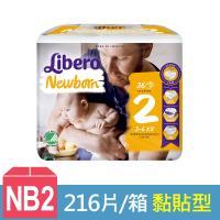 麗貝樂 紙尿褲2號-NB-36片x6包