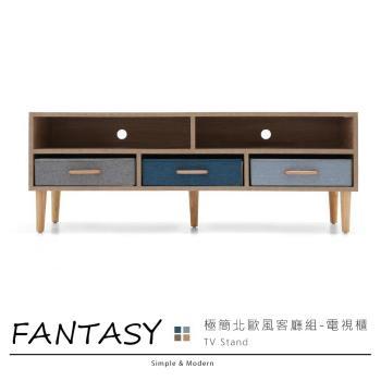 【obis】Fantasy范特西北歐風電視櫃(DIY商品)