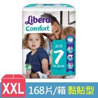 麗貝樂 紙尿褲7號XXL-21片x8包