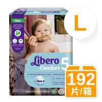 麗貝樂 紙尿褲5號-L-24片x8包