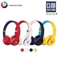【限量預購】Beats Solo3 Wireless Club 頭戴耳機