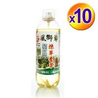 【風獅爺】抹草香茅精油噴霧450ML-10瓶