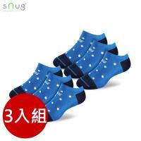 【SNUG健康除臭襪】奈米消臭時尚船襪3入組(藍白點)