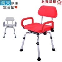 【海夫健康生活館】必翔 洗澡椅 扶手可掀/PU旋轉軟坐墊/有靠背/高度可調整/紅色(HS-4325R)