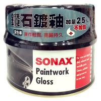SONAX 鑽石鍍釉-深色車500ml (抗氧化 抗UV 防酸雨)