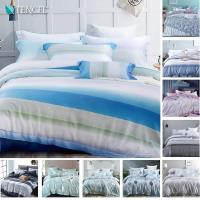 Indian 新科技天絲吸濕排汗加大五件式床罩組(多款任選)