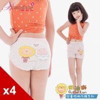 BeautyFocus (4件組)女童奶油獅內褲(3808-9)