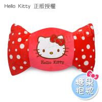 Hello Kitty 凱蒂貓 糖果造型抱枕 午安枕 腰靠枕 沙發枕 汽車枕 靠墊56x33cm(正版授權)