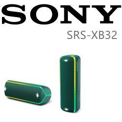 SONY SRS-XB32 無線藍芽重低音喇叭 雲母材質震模 IP67完全防水 新力索尼公司貨保固一年 4色
