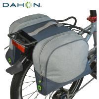 DAHON大行 Rear Carrier Bag單車用600D加厚後貨架馬鞍袋-灰