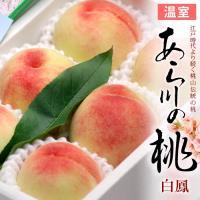 果物樂園-日本原裝和歌山白鳳桃禮盒(4-6入/約1kg±10%含盒重)