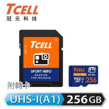 【TCELL 冠元】MicroSDXC UHS-I (A1)U3 256GB 運動專用記憶卡(附轉卡)