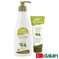 土耳其dalan 頂級橄欖全身滋養修護乳液250ml+橄欖身體護手滋養修護霜75ml