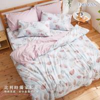DUYAN竹漾-比利時設計-雙人床包三件組-葉脈心語 台灣製