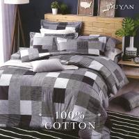 DUYAN竹漾- 台灣製100%精梳棉雙人六件式床罩組- 和曦歲月