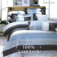 DUYAN竹漾- 台灣製100%精梳棉雙人加大六件式床罩組- 光河之歌