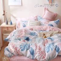 DUYAN竹漾- 台灣製100%精梳棉雙人床包被套四件組- 仲夏葉語