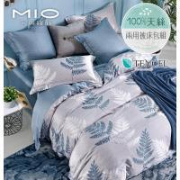 MIO  米奧  燃夢  頂級100%天絲加大床包 雙人兩用被床包組