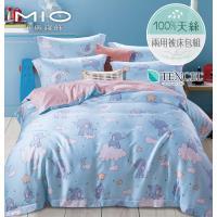 MIO 米奧   象韻   頂級100%天絲特大床包 雙人兩用被床包組