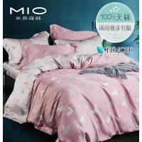 MIO  米奧  清新派磚紅  頂級100%天絲加大床包 雙人兩用被床包組