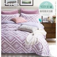 MIO 米奧   樂芙生活粉   頂級100%天絲雙人床包 雙人兩用被床包組